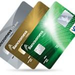 Tarjeta de crédito Visa de Bancoomeva
